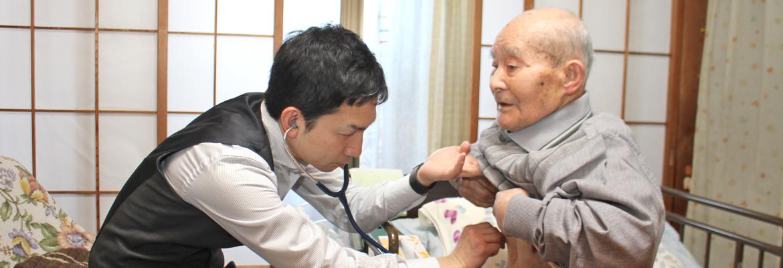 写真:訪問診療の様子2
